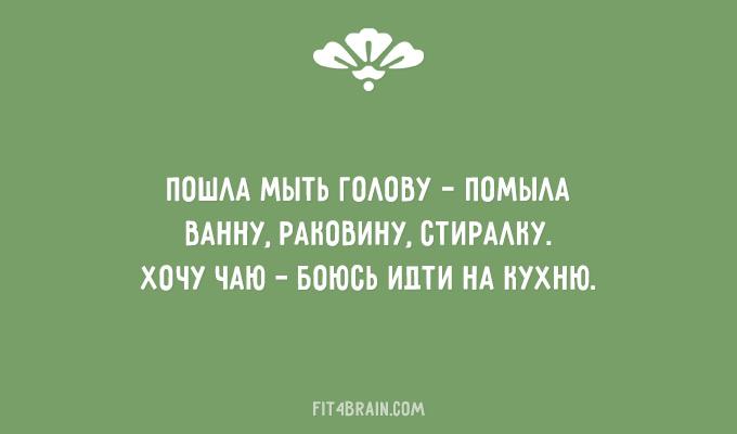 http://s2.uploads.ru/rQ7Gl.jpg