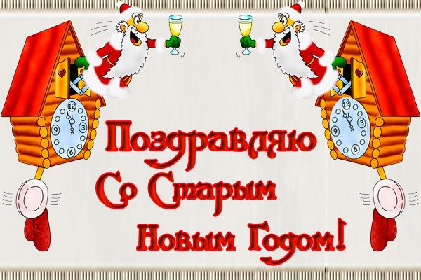 http://s2.uploads.ru/rRO4Z.png