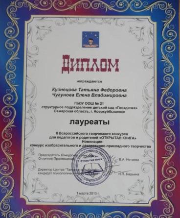 http://s2.uploads.ru/rUnfg.jpg