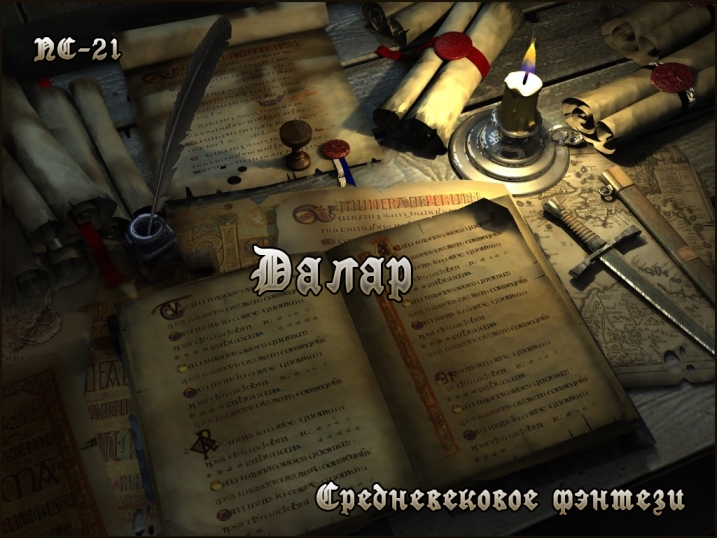 http://s2.uploads.ru/rVtgH.jpg