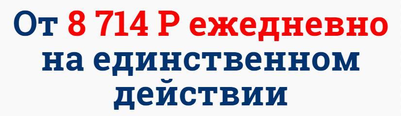 http://s2.uploads.ru/rhQif.jpg