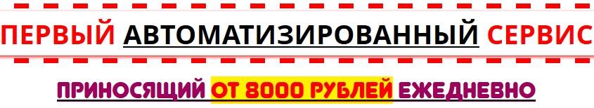 http://s2.uploads.ru/ricxs.jpg