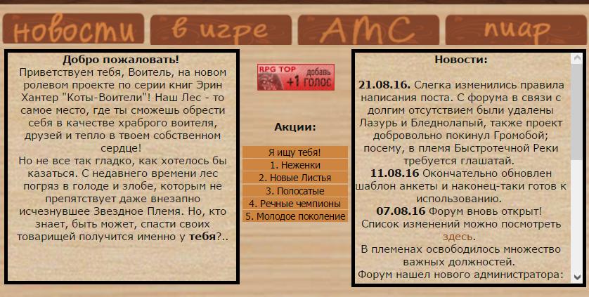 http://s2.uploads.ru/rjgJ0.png