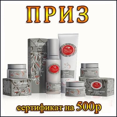 http://s2.uploads.ru/rkGp2.jpg