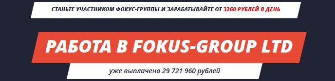 Twitter.PRO - 112 327 рублей за 30 минут вашего времени (Стандарт) Rl5aN