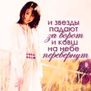 http://s2.uploads.ru/rzpoC.png
