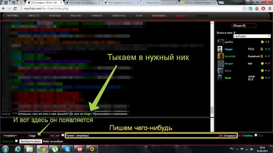 http://s2.uploads.ru/s0tej.png