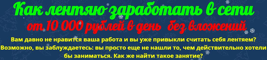 http://s2.uploads.ru/s6qBY.jpg