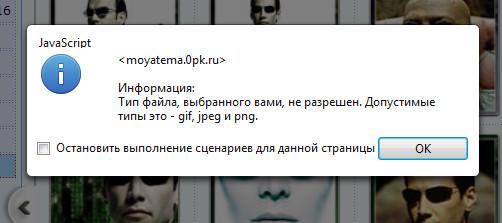 http://s2.uploads.ru/sKHp0.jpg