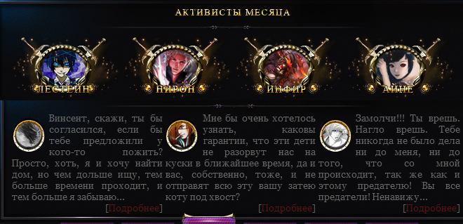http://s2.uploads.ru/sLN2a.png