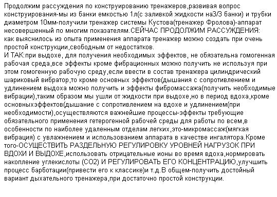 http://s2.uploads.ru/scGiz.png