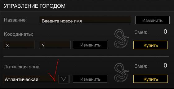 http://s2.uploads.ru/se5m0.png