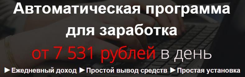 http://s2.uploads.ru/shnxV.jpg
