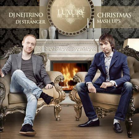 Avaria vs DJ Nejtrino & DJ Stranger - Новогодняя (Ded Moroz Version)