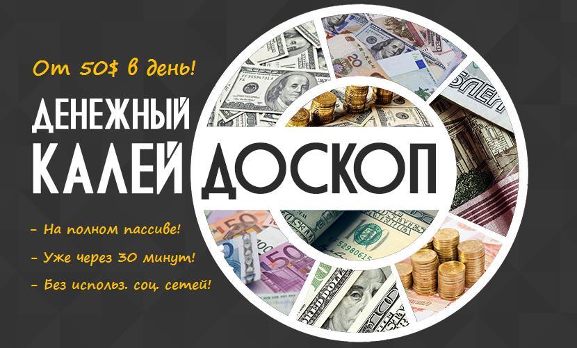 http://s2.uploads.ru/svN5I.jpg