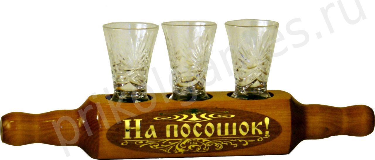 http://s2.uploads.ru/szAQN.jpg