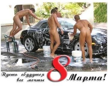 http://s2.uploads.ru/t/03u8d.jpg