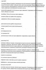 http://s2.uploads.ru/t/08vRS.jpg