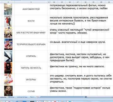 http://s2.uploads.ru/t/0BOuN.jpg