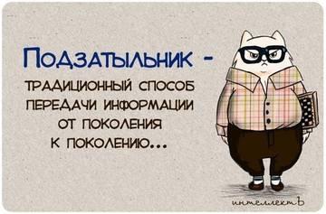 http://s2.uploads.ru/t/0CydW.jpg