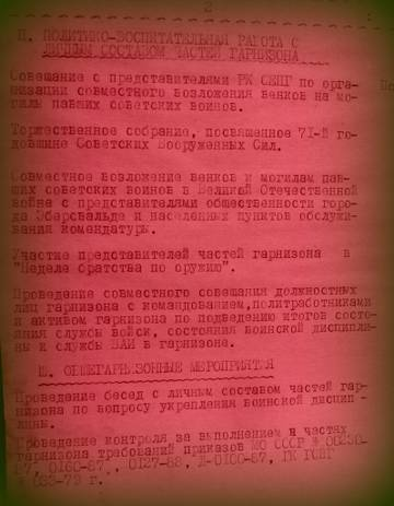 http://s2.uploads.ru/t/0E3Ts.jpg