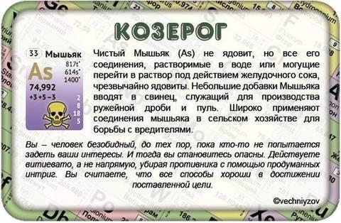 http://s2.uploads.ru/t/0ElAO.jpg
