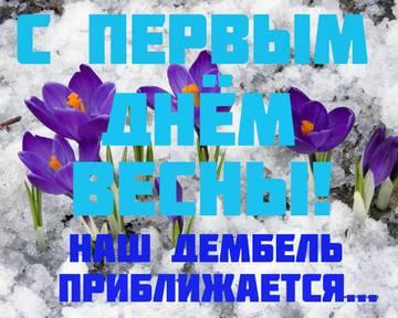 http://s2.uploads.ru/t/0FEhK.jpg