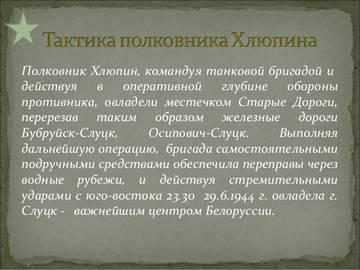 http://s2.uploads.ru/t/0GqIO.jpg