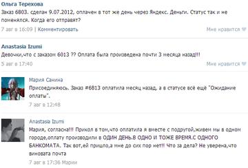 http://s2.uploads.ru/t/0IBuf.png