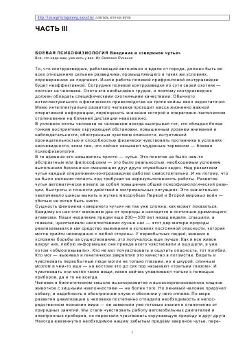 http://s2.uploads.ru/t/0Il9Z.png