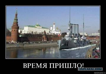http://s2.uploads.ru/t/0LibK.jpg