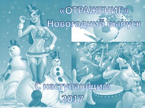 http://s2.uploads.ru/t/0MjxE.png