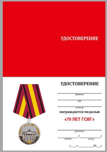 http://s2.uploads.ru/t/0NxHC.jpg