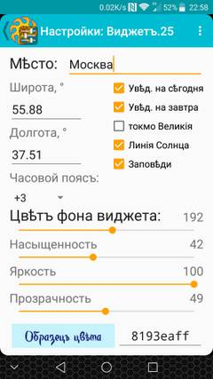 http://s2.uploads.ru/t/0ONXb.jpg