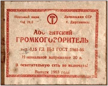 http://s2.uploads.ru/t/0QX95.jpg