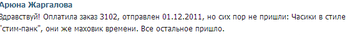 http://s2.uploads.ru/t/0SyIz.png