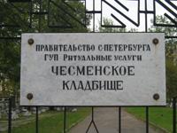 http://s2.uploads.ru/t/0U9IE.jpg