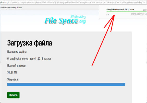 http://s2.uploads.ru/t/0YSQp.jpg