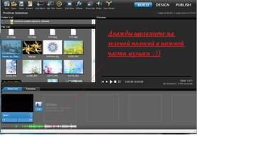 http://s2.uploads.ru/t/0aJ61.jpg
