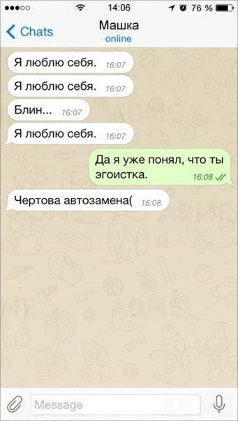 http://s2.uploads.ru/t/0bkru.jpg