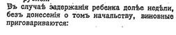 http://s2.uploads.ru/t/0eQN2.jpg