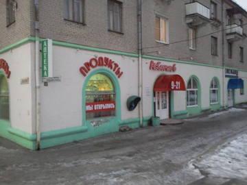 http://s2.uploads.ru/t/0mxoA.jpg