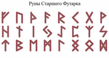 http://s2.uploads.ru/t/0nKUZ.jpg