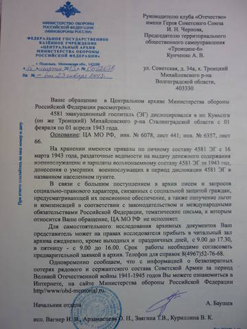 http://s2.uploads.ru/t/0qcPl.jpg