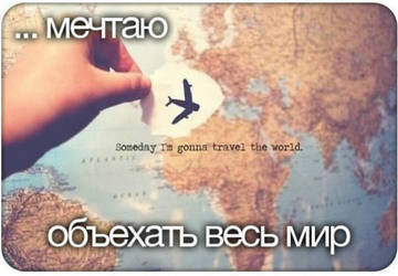 http://s2.uploads.ru/t/0sXFZ.jpg