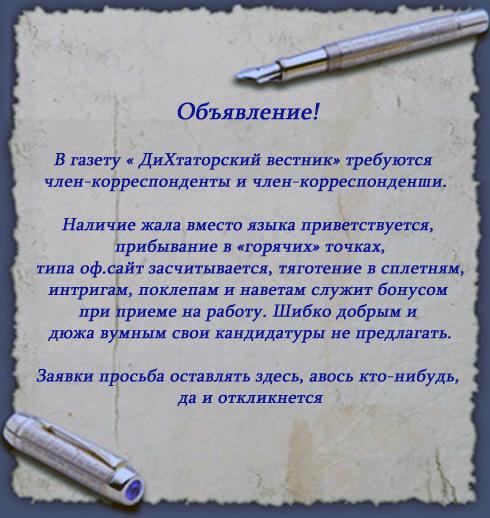 http://s2.uploads.ru/t/0xrUv.jpg