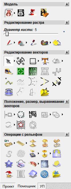 http://s2.uploads.ru/t/14fWq.jpg