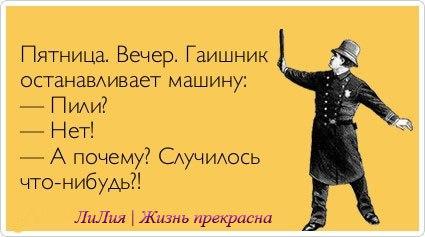 http://s2.uploads.ru/t/17ciX.jpg