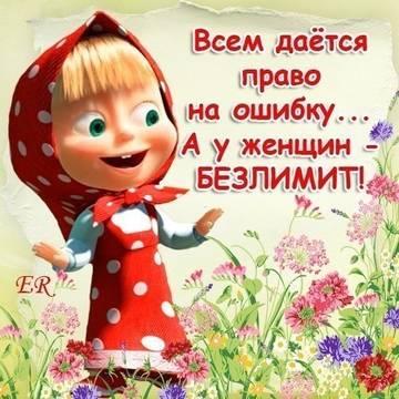 http://s2.uploads.ru/t/17pJd.jpg