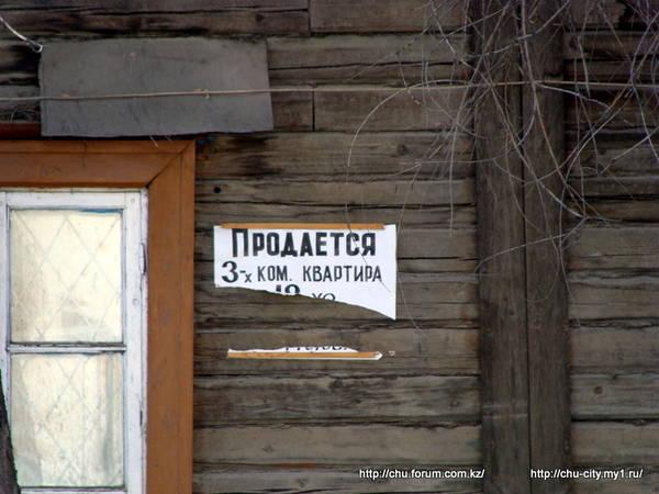 http://s2.uploads.ru/t/1An32.jpg